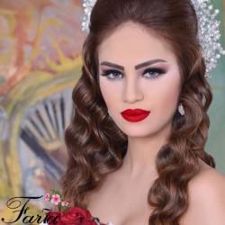 Faten Amouri
